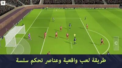 تحميل لعبة دريم ليج 2022 مهكرة من ميديا فاير بدون نت