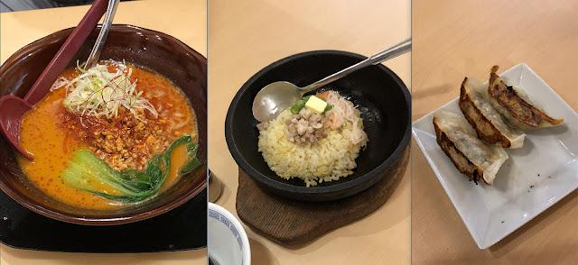 麺旋風 タンタン麺の満腹セット