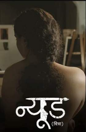 Nude 2019 Hindi 850MB WEBRIp 720p