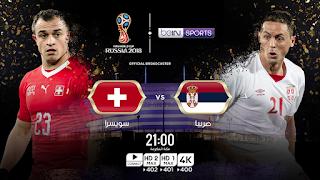 انتهت مباراه صربيا وسويسرا اليوم في كاس العالم بتاريخ 22-6-2018 بنتيجه 2 - 1 لصالح سويسرا