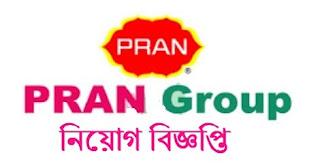 Job circular 2019-PRAN GROUP