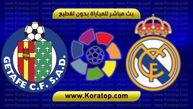 مشاهدة مباراة ريال مدريد وخيتافي بث مباشر بتاريخ 19-08-2018 الدوري الاسباني