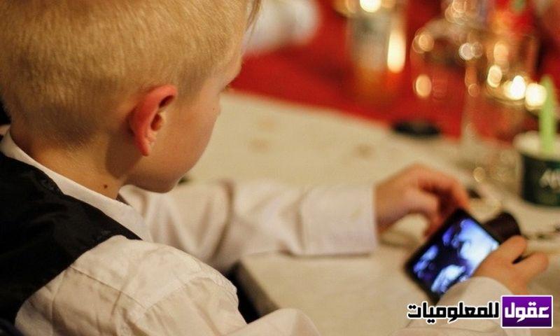 برنامج مراقبة الأطفال للايفون مجانًا