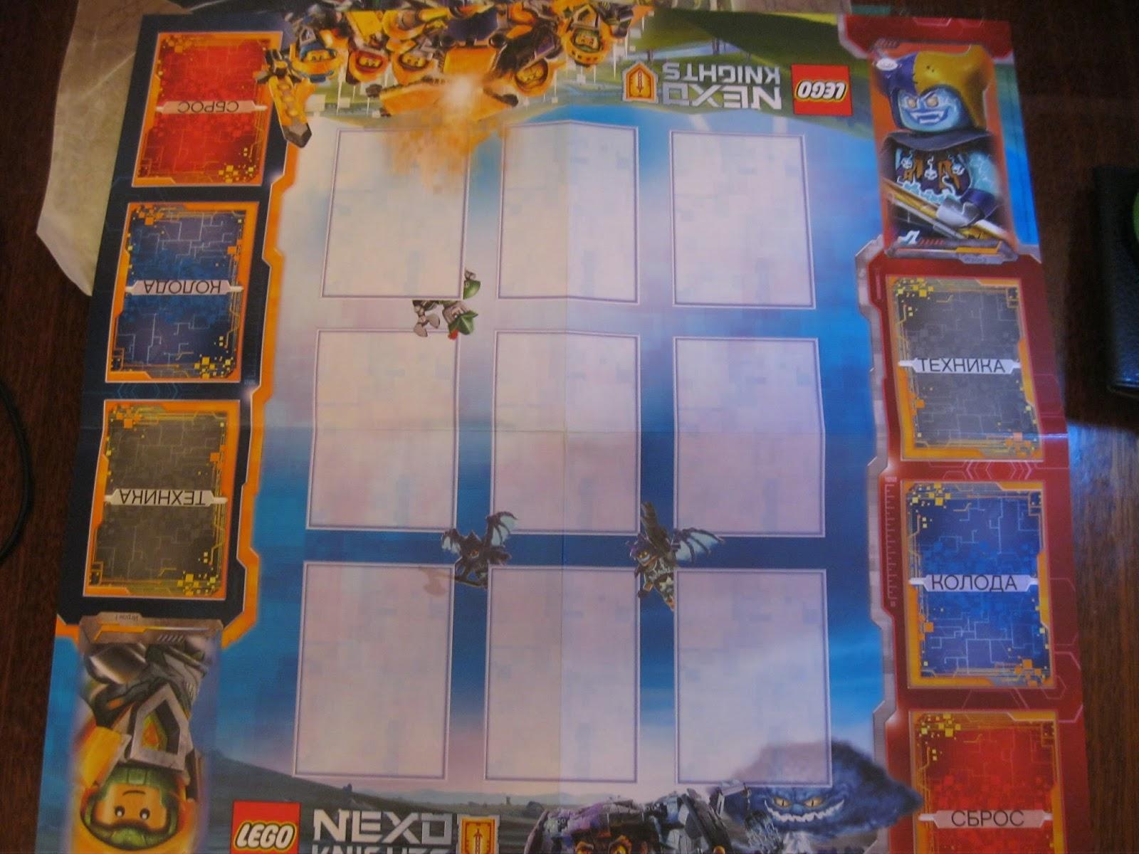 Лего играть в карты студент выиграл в казино вулкан видео