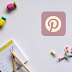 Pinterest赚钱教程|什么是pinterest,它有什么特点,pinterest怎么用?