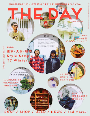 THE DAY (ザデイ) mid winter 2017年01月号 raw zip dl