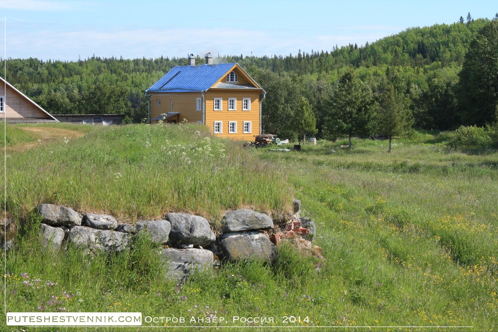 Дом на острове Анзер