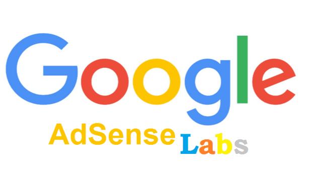 fitur eksperimental adsense labs
