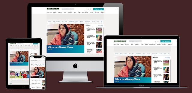 Zorex News Bangla Premium Blogger Template
