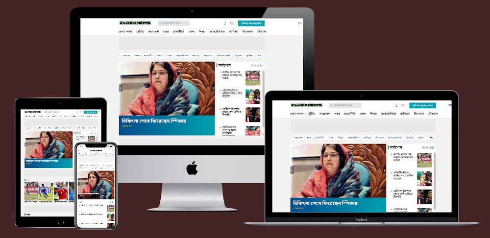 Zorex Bangla News Blogger Template
