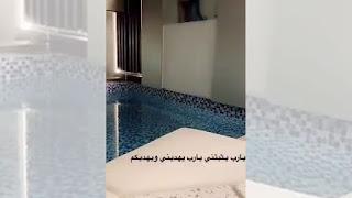 بالفيديو.. الفاشنيستا  الكويتية غدير سلطان تعلن «التوبة»