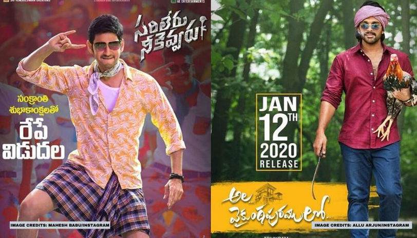 Allu Arjun Ala Vaikunthapurramuloo To Telecast On Tv And Fans Are Excited