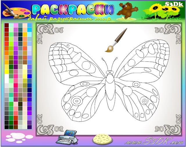 painting game Butterfly