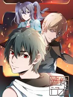 Uncharted walker 2 temporada anime chino