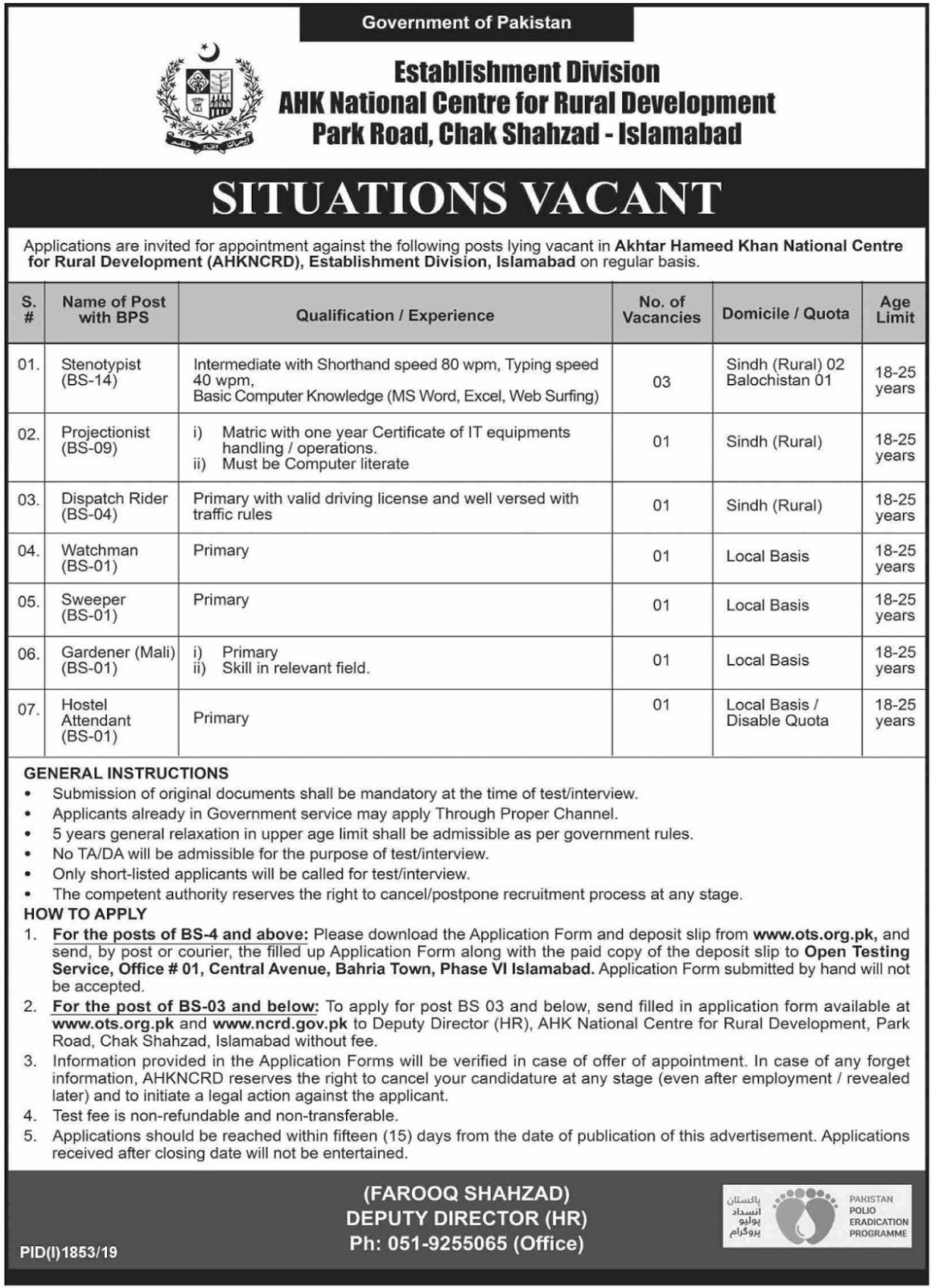 Establishment Division Islamabad Jobs 2019