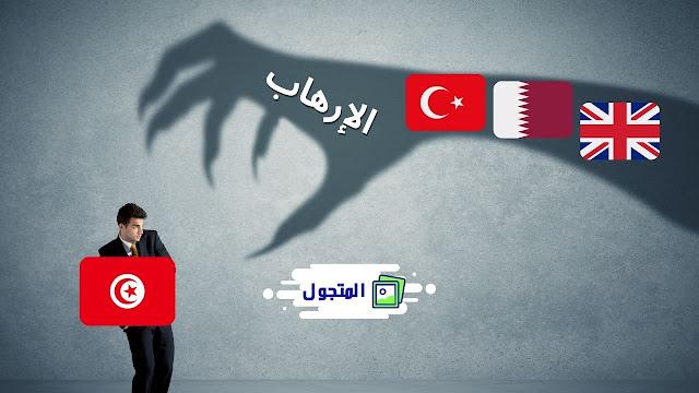 حلف الإخوان في تونس