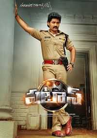 Pataas (2015) Dual Audio Hindi - Telugu 400mb Download DVDRip 480p
