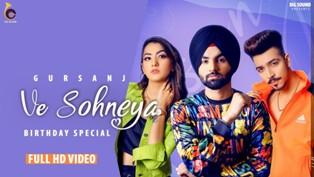 Ve Sohneya Lyrics - Gursanj