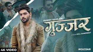 Gujjar Lyrics - Sunny Kahlon