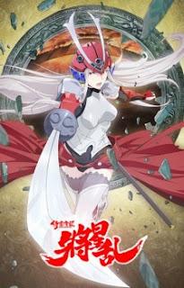 Soul Buster / Shi Ling Yanwu