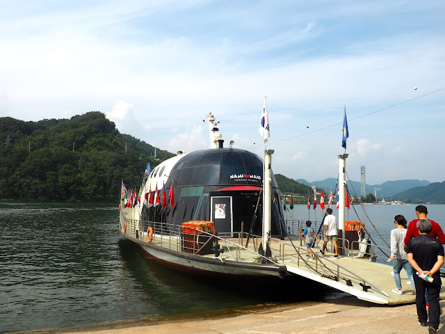 Boat to Namiseom Island, Gapyeong, South Korea