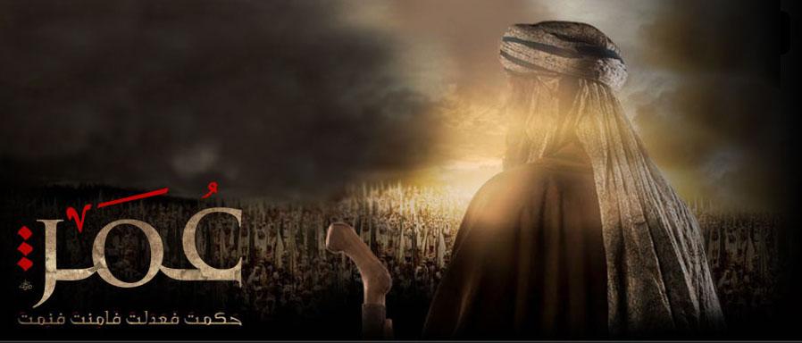 Kata Kata Motivasi Dari Umar Bin Khattab Ra Erdins Web