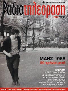 a801.jpg