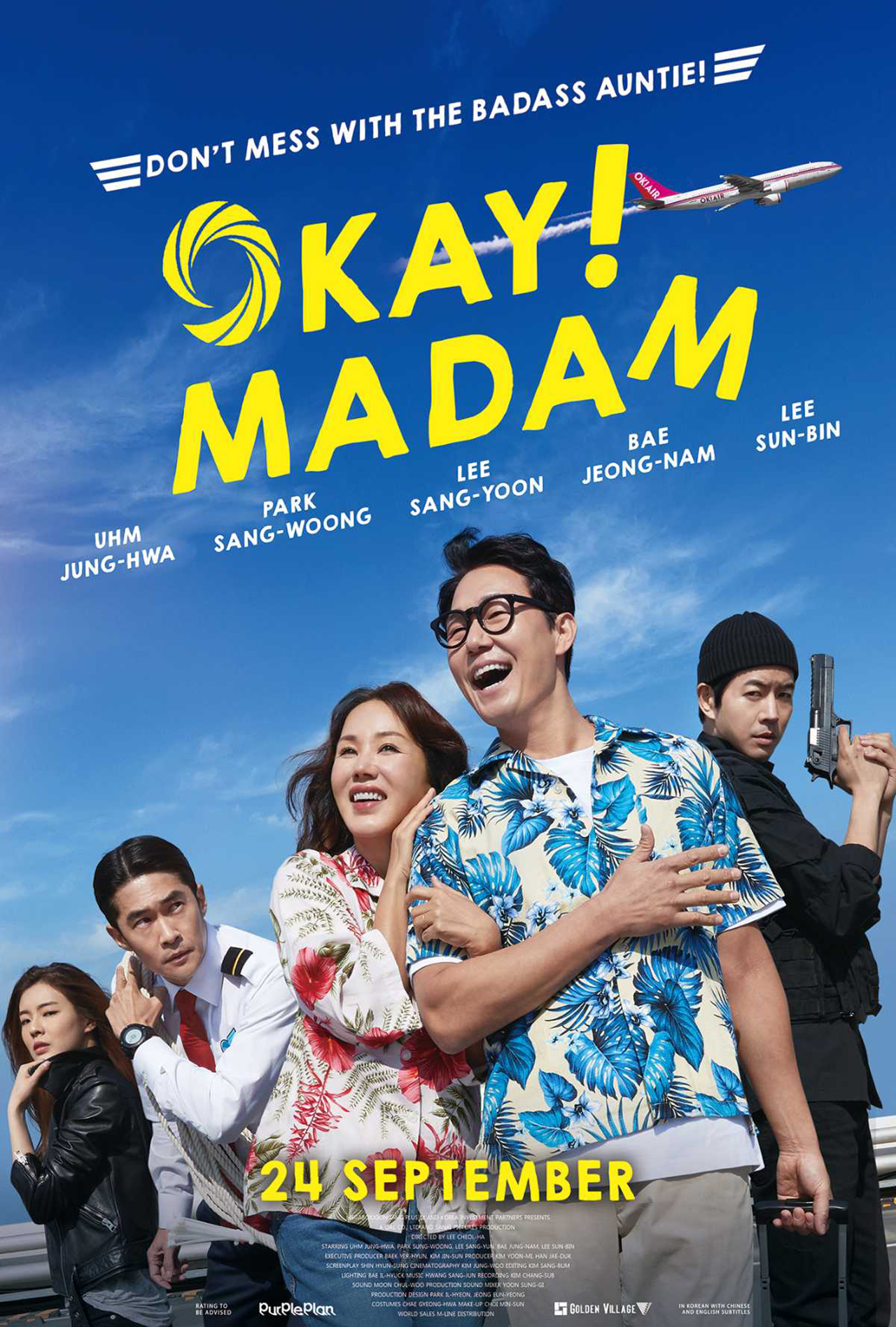 Filem Korea Paling Best 2020-Okay! Madam