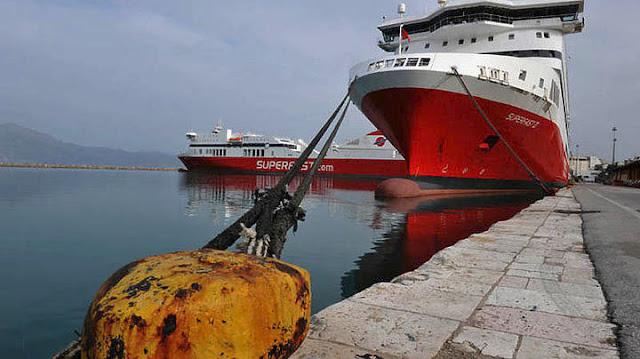 Δεμένα σήμερα τα πλοία στα λιμάνια...