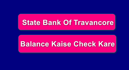 State Bank Of Travancore (SBT) Balance Kaise Check Kare {Balance Check Missed Call Number