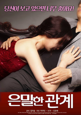 [18+] Secret Relationships 2019 Korean 720p HDRip 600MB