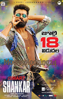 Download iSmart Shankar 2019 Telugu 720p pre DVDRip Full Movie