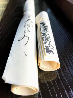【北へ吉方位旅行】米沢牛と国宝と小野川温泉