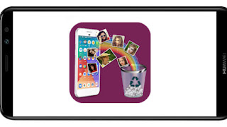 تنزيل برنامج Recover Deleted All Photos, Files And Contacts Pro mod premium مدفوع مهكر بون اعلانات بأخر اصدار