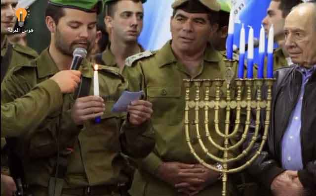 عادات اليهود