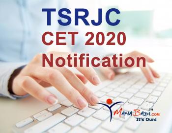 TSRJC CET 2020 Notification