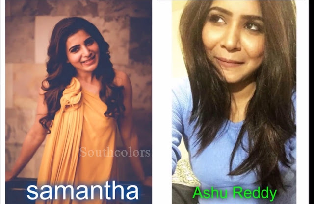 Samantha Ruth Prabhu Duplicate Ashu Reddy Photos