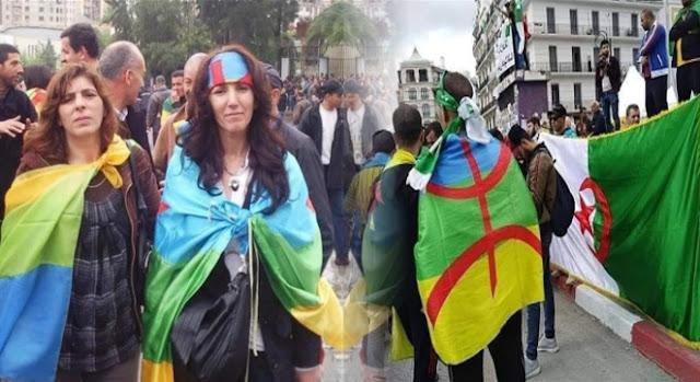 امازيغ الجزائر القبايل المظاهرات الاعتقالات
