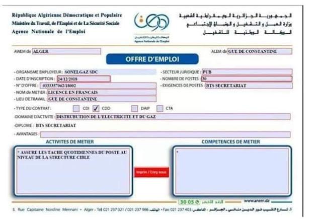 اعلان عن توظيف في شركة سونلغاز توظف 30 منصب سكريتارية بالجزائر العاصمة  -- ديسمبر 2018