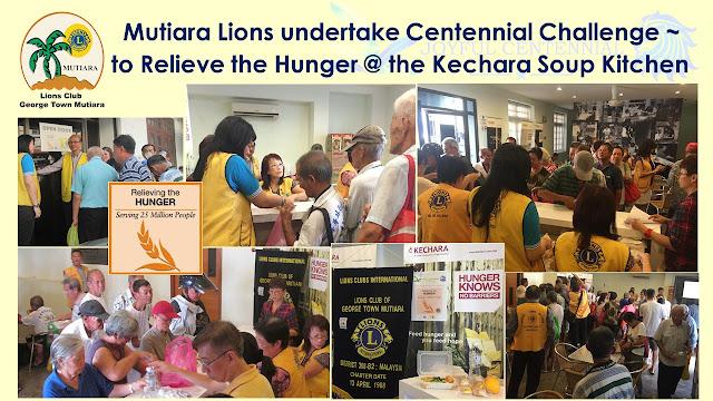 Kechara Soup Kitchen Logo