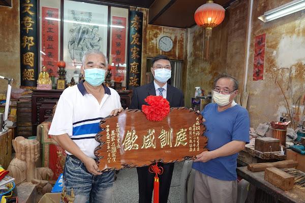 鹿港鎮公所父親節表揚 許志宏到府恭賀模範父親施炯裕