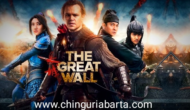 The Great Wall Movie Download.