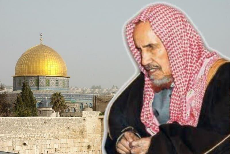 Fatwa Syaikh Bin Baz, Anjurkan Umat Islam Membantu Mujahidin Palestina