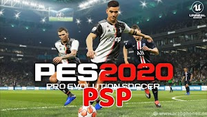 تحميل لعبة pes 2020 على محاكي PPSSPP بدون نت