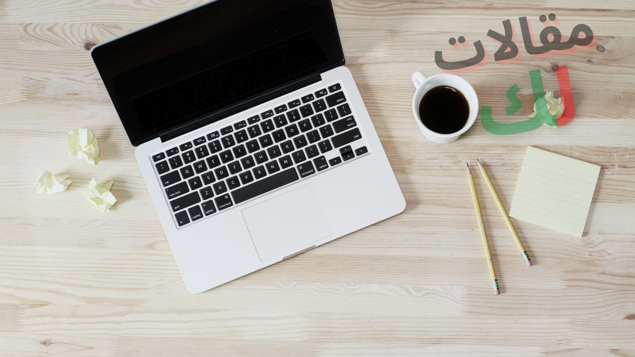البقاء على اطلاع بالمقالات الإخبارية الخاصة بالتسويق في المدونات