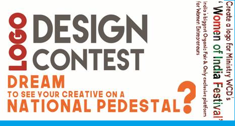 contest-for-designing-of-logo-paramnews-wcd