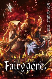 Anime Fairy Gone Legendado
