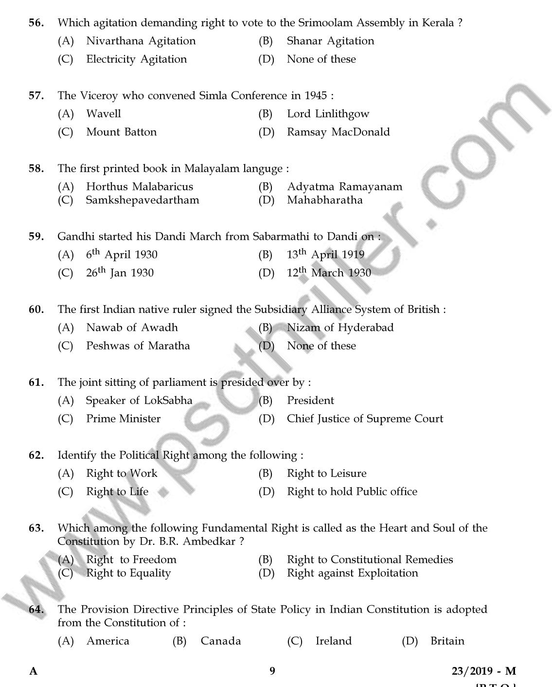 Senior Superintendent-Question Paper-23/2019-KERALA PSC