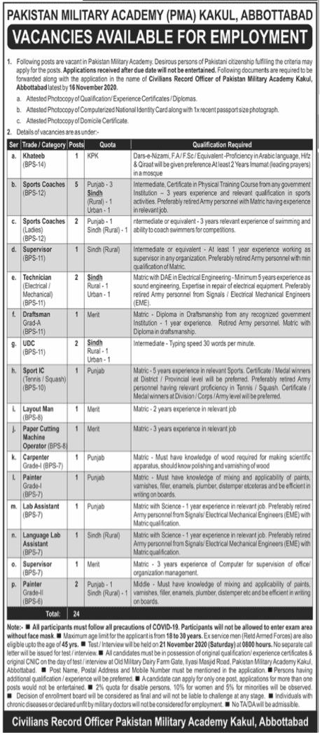 Jobs in Pakistan Military Academy Kakul Abbottabad (PMA) Nov 2020