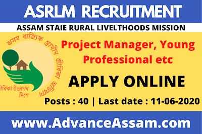 Advance-assam-2020, Assam-job-news